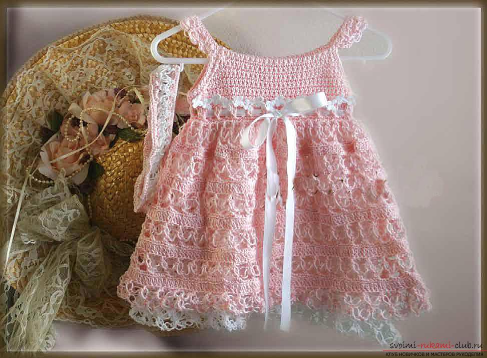 Как связать красивое платье и бандану для девочки до года крючком?. Фото №3
