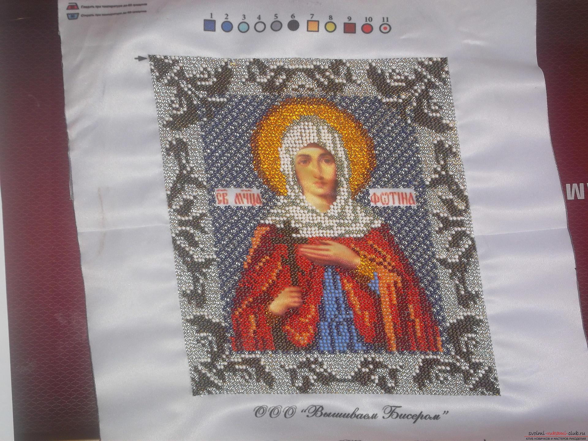 Урок по вышивке бисером иконы