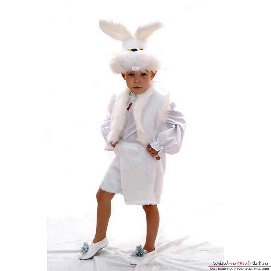 Новогодние костюмы своими руками, карнавальный костюм для мальчика, как сшить костюм зайца для мальчика своими руками, советы, рекомендации и пошаговые инструкции.. Фото №2