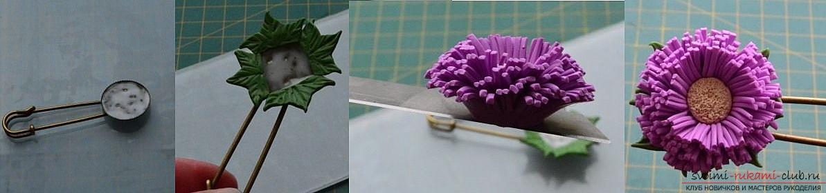 Как сделать брошь из полимерной глины, уроки керамической флористики, пошаговые фото создания броши Осенняя Астра
