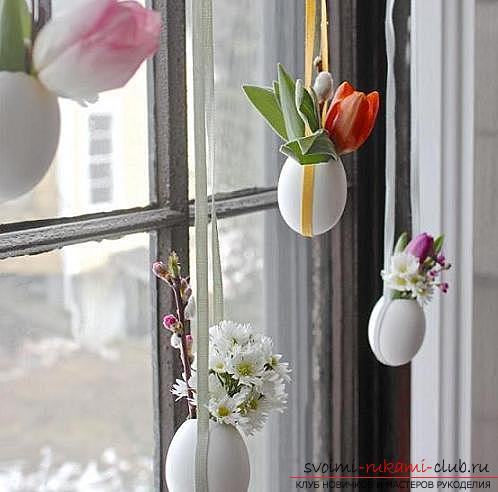 Праздничный декор помещения: создание пасхальной подвесной композиции в яичной скорлупе своими руками.. Фото №1