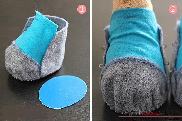 Простой урок по изготовлению обуви для куклы при помощи выкройки.