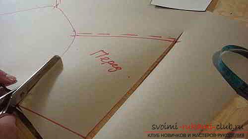 Поэтапное описание построения выкройки комбинезона для йорка. Фото №4