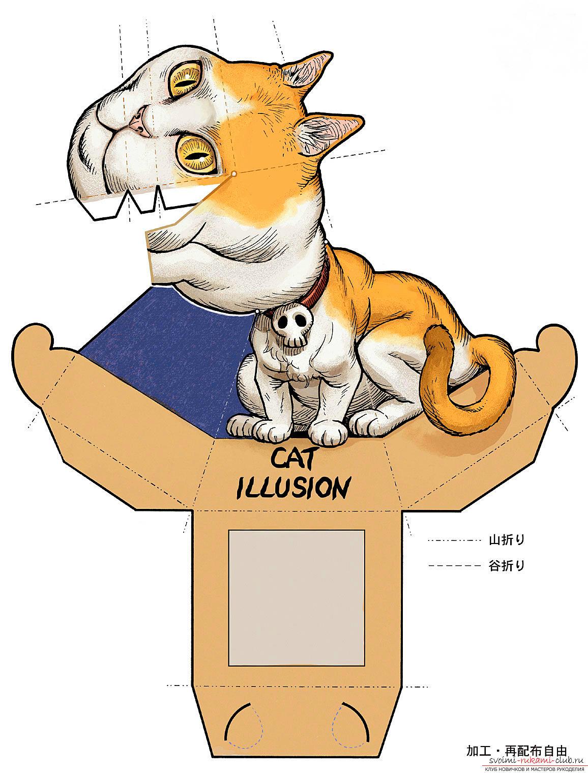 Как сделать иллюзию дракон