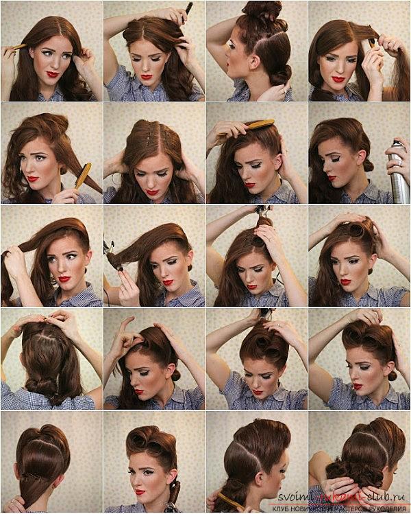 Ретро прически для средних волос своими руками