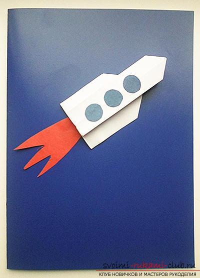 Милая открытка, созданная своими руками ко Дню космонавтики, с фото и описанием. Фото №11