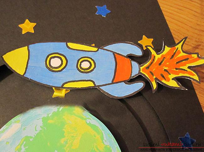 Открытка с ракетой к 12 апреля своими руками: уроки для детей и взрослых с фото и описанием