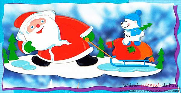 Новогодние поделки своими руками, Дед Мороз своими руками, как сделать Деда Мороза, поделки вместе с детьми, идеи и подробные уроки.. Фото №2