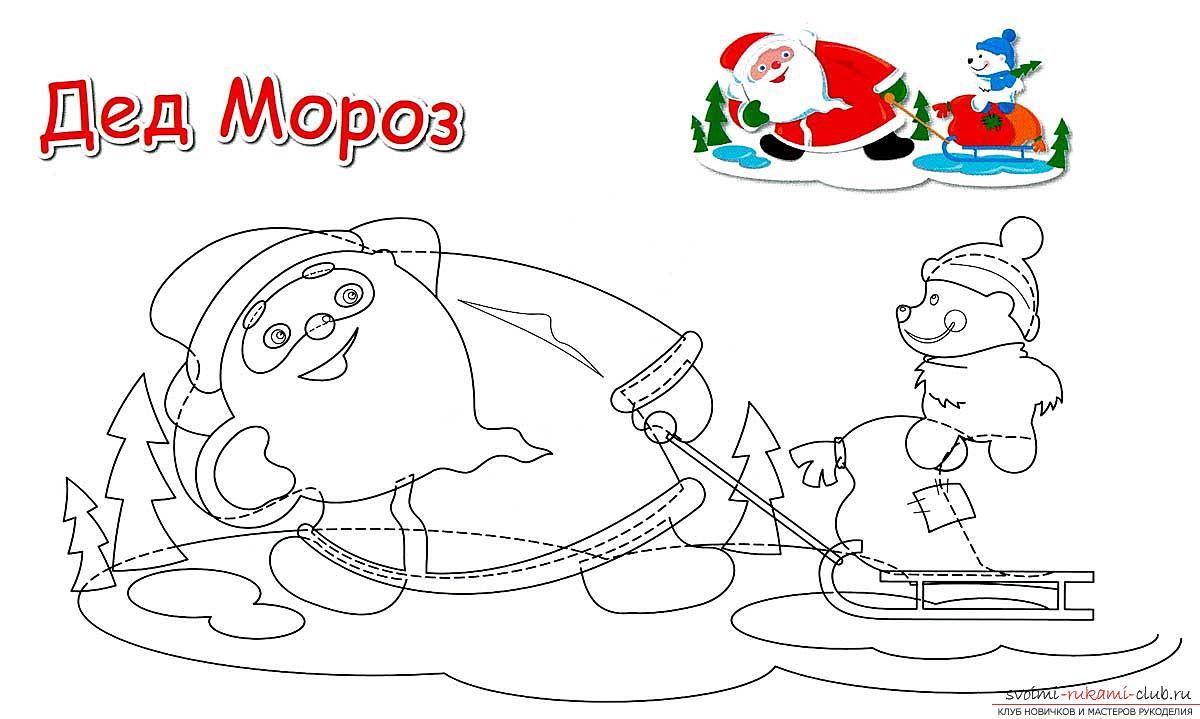 Новогодние поделки своими руками, Дед Мороз своими руками, как сделать Деда Мороза, поделки вместе с детьми, идеи и подробные уроки.. Фото №1