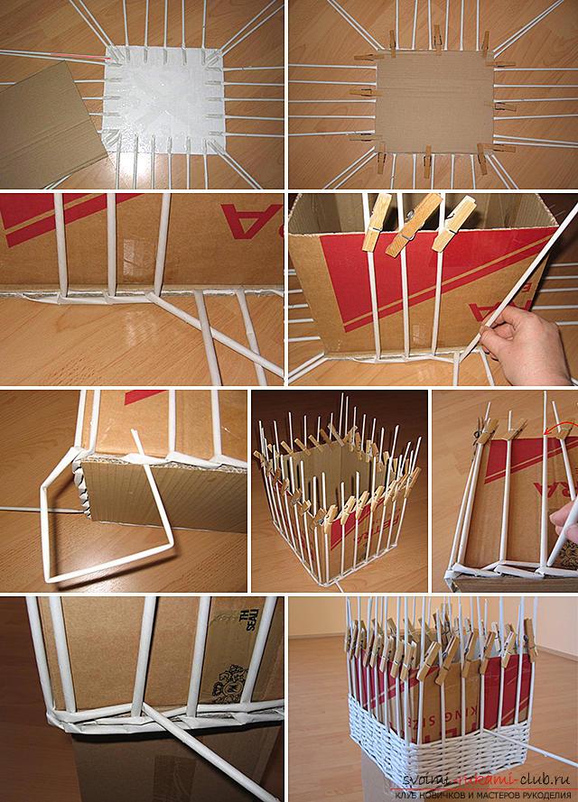 Как сделать корзину из бумажных трубочек