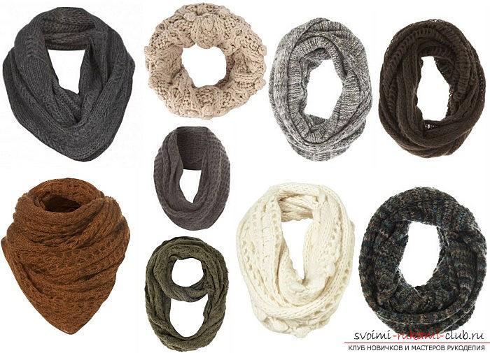 Вязание спицами, схема шарфа, как связать шарф спицами, схема шарфа-снуда, шарф-хомут спицами, советы, рекомендации, подробные описания и фото готовых изделий.. Фото №4