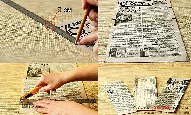 Плетение из газет своими руками, как плести изделия из газетных трубочек, корзина из газетных трубочек своими руками.. Фото №1