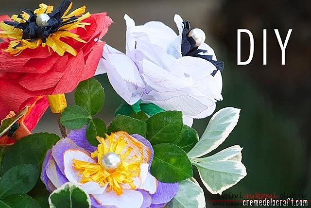 Поделка цветка из гофрированной бумаги. Материалы для поделки бесплатно.. Фото №2