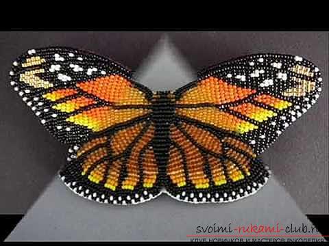 Бабочка своими руками из бисера