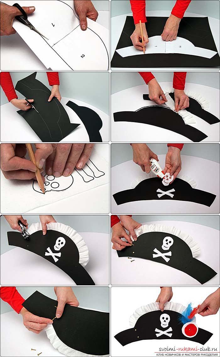Как сделать шапку пирата из бумаги