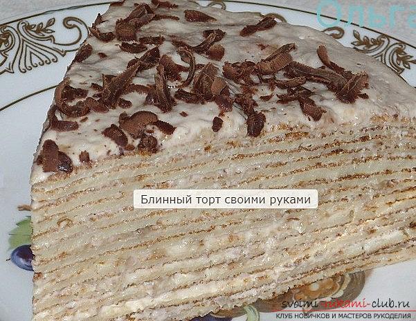 Торт из блинов рецепт и фото