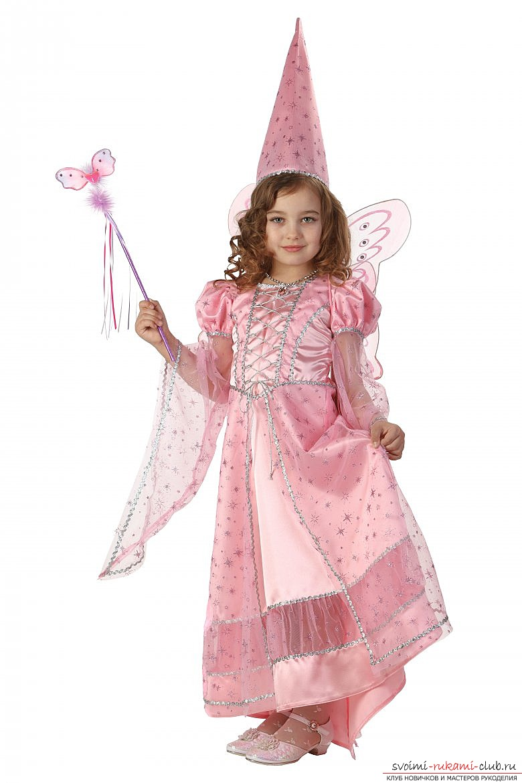 Картинки костюмы для девочек своими руками