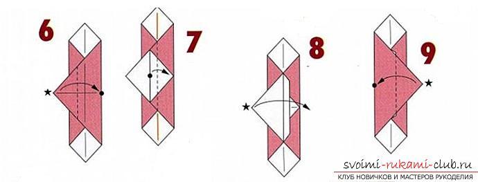 Как создать своими руками поделку в технике оригами для детей возрастом 9 лет.. Фото №4