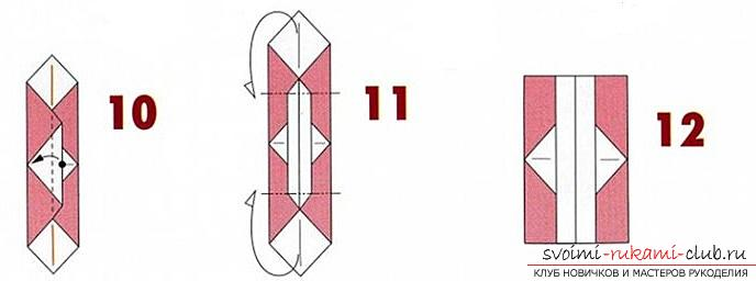 Как создать своими руками поделку в технике оригами для детей возрастом 9 лет.. Фото №5