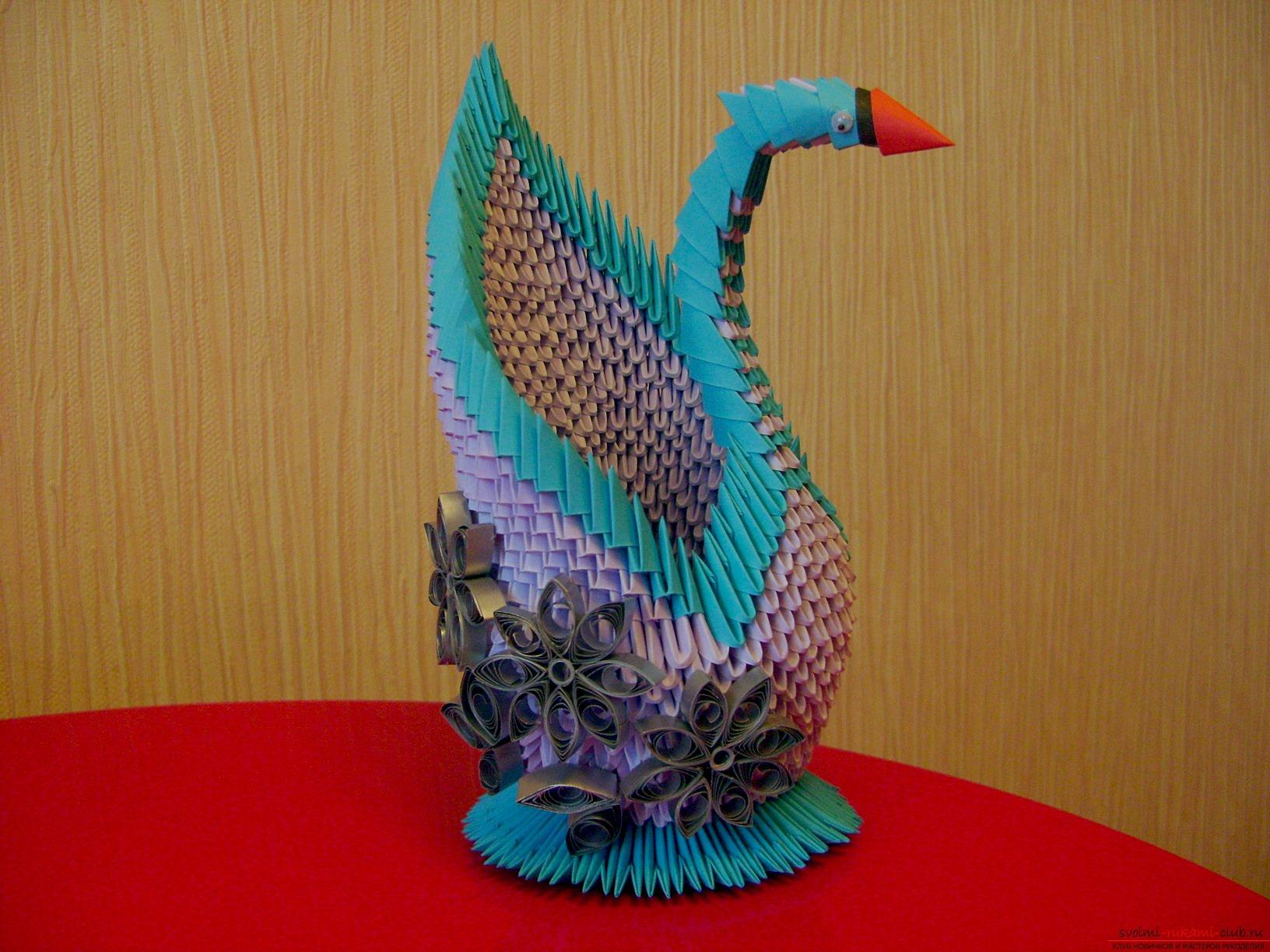 Модульное оригами картинки фото ваза схема сборки