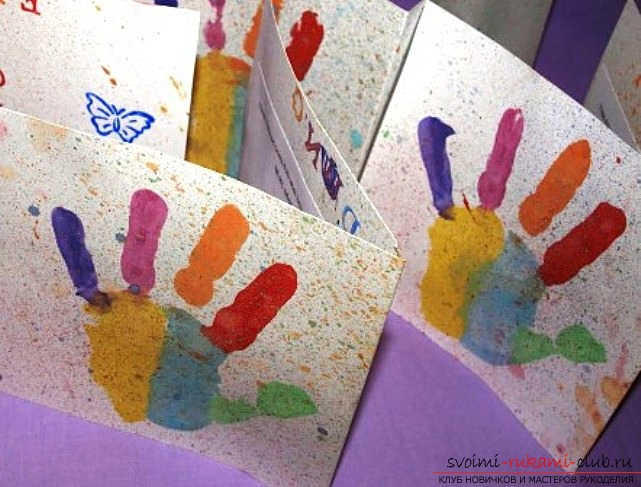 Детская пригласительная открытка своими руками