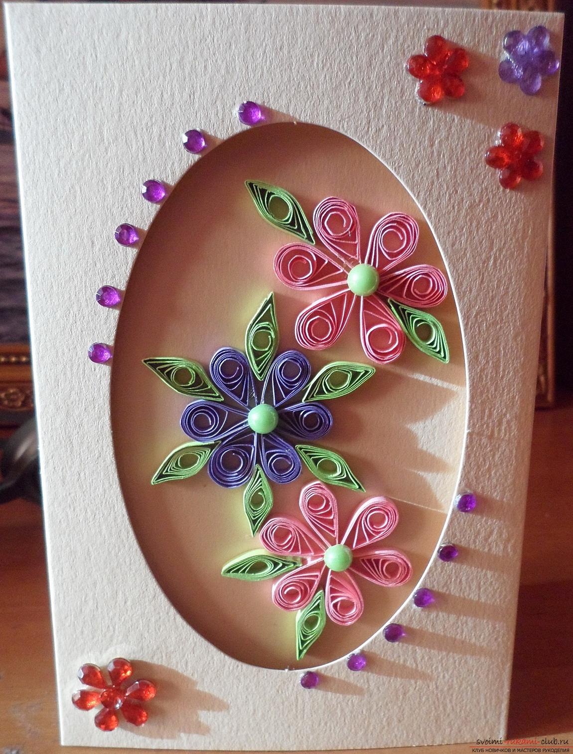 Поделка-подарок на день учителя. Фото и советы для создания поделки.. Фото №1