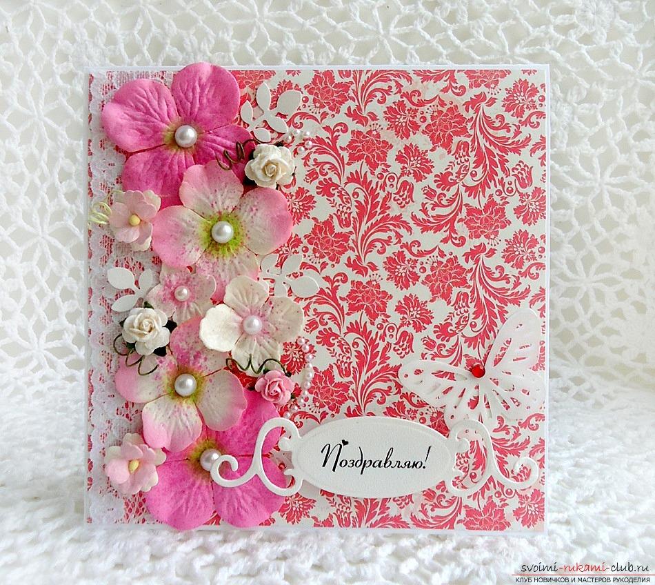 Поделка-подарок на день учителя. Фото и советы для создания поделки.. Фото №2