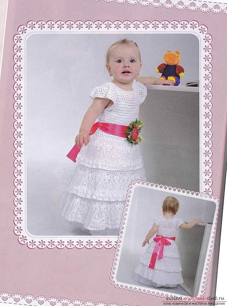 Как связать платье своими руками крючком для девочек разного возраста, схемы описание и фото.. Фото №3