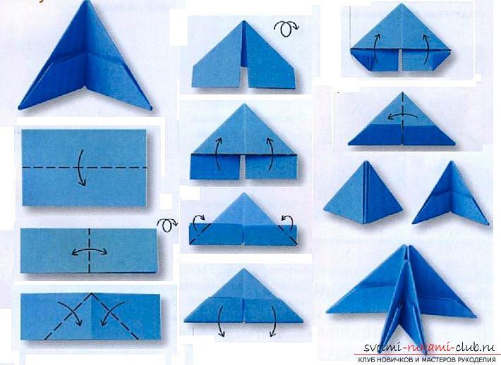 модульного оригами.. Фото