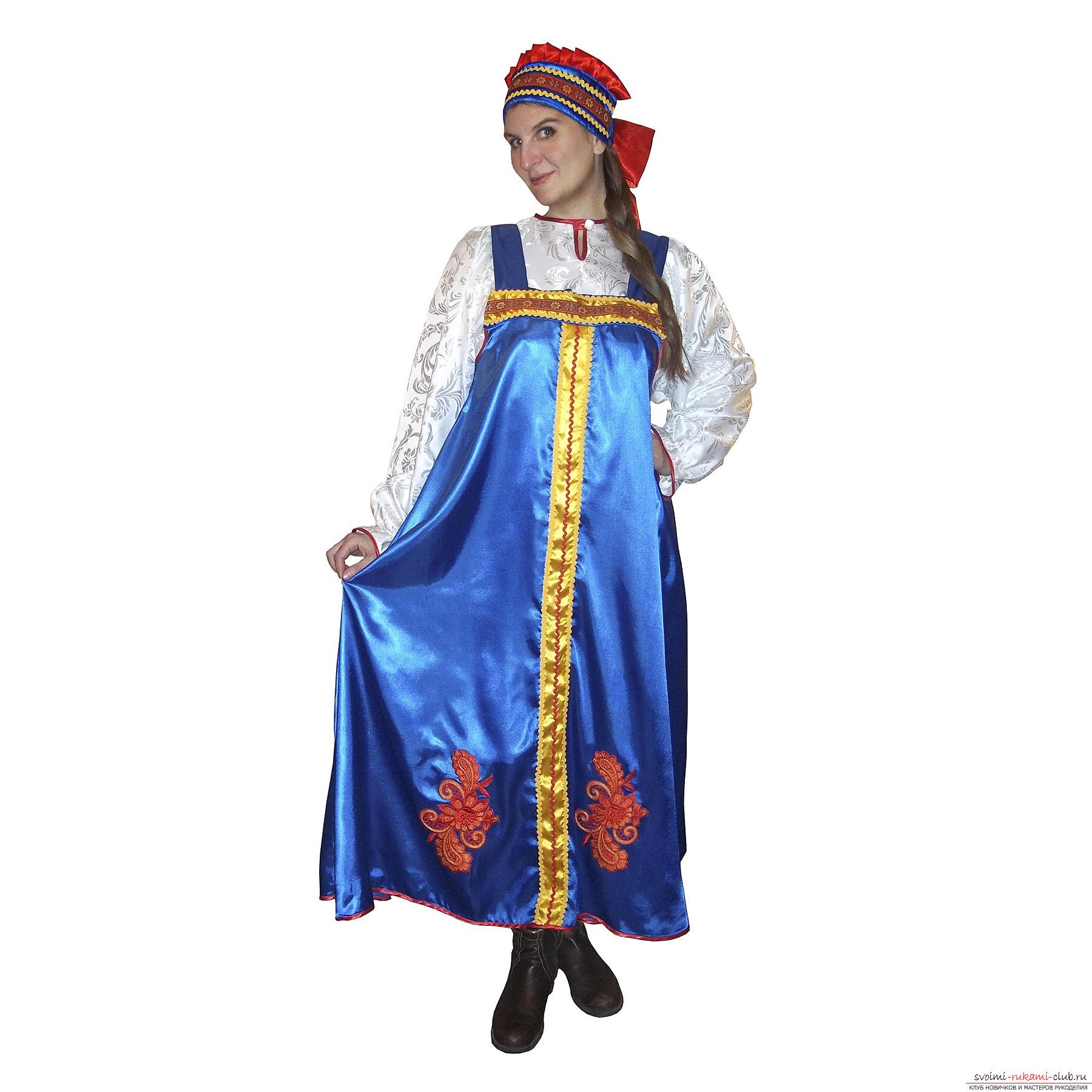 Русско народные костюмы своими руками фото