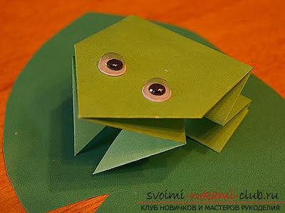 Как сделать оригами-лягушку из