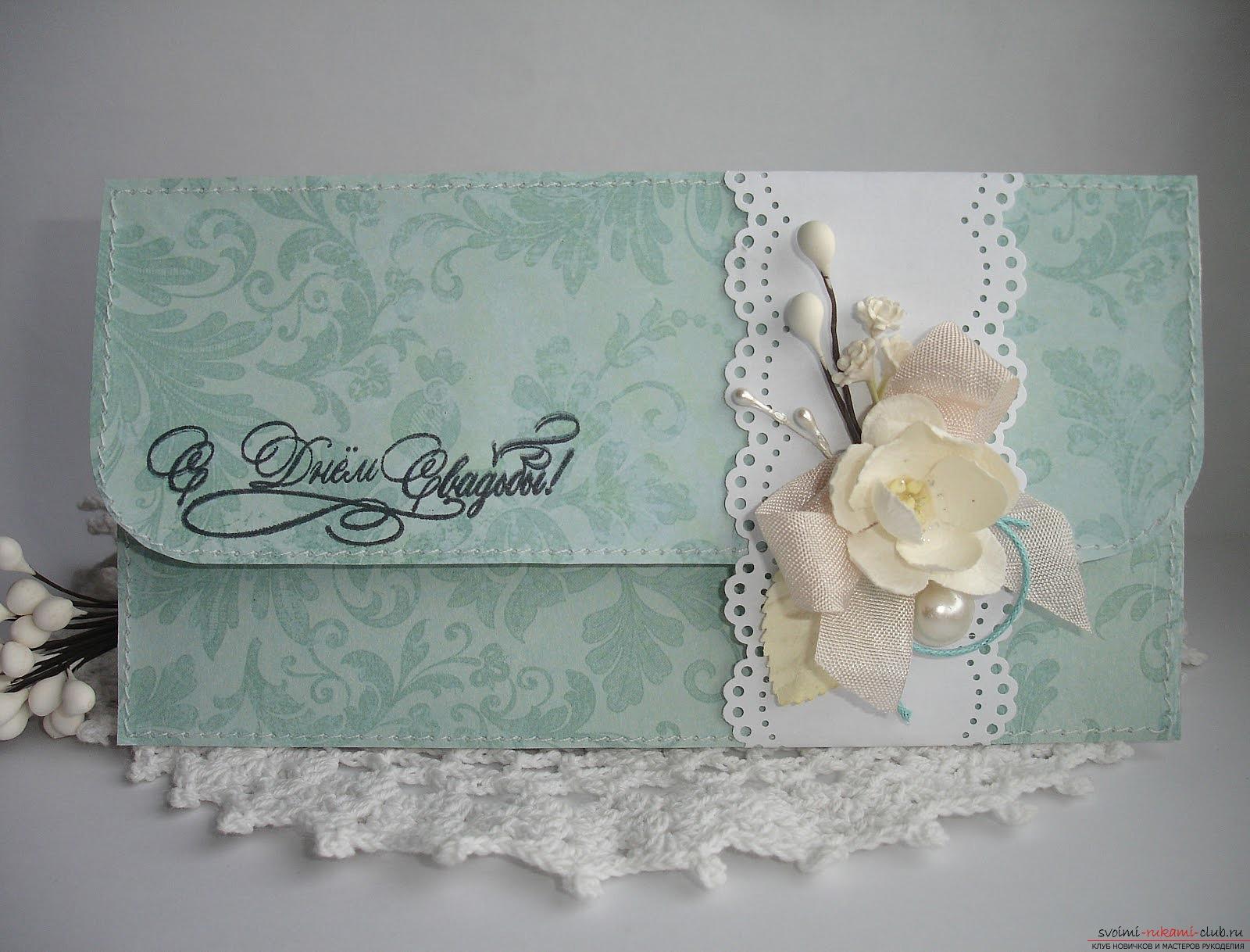 Открытка конверт, изготовленная своими руками