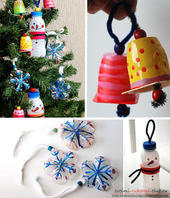Простые игрушки на елку, сделанные своими руками.</p> </div> <p> Фотографии елочных игрушек.. Фото №3″ width=»600″/></p> <p>Очень необычные, а главное <strong>простые в изготовлении игрушки для елки</strong>, можно сделать из цветных стаканчиков от йогурта, белых бутылочек из под жидких молочных продуктов и днищ от прозрачных пластиковых бутылок. Начнем со стаканчиков из-под йогуртов.</p> <p> Из них мы будем делать новогодние игрушки — колокольчики.</p> <p> Для одного колокольчика понадобится один стаканчик, шнурок и две крупные бусины, в отверстия которых можно будет продеть шнурочек. Если таких бусинок не окажется, можно заменить их любым другим материалом для декора.</p> <p> Итак, рисуем красками узор на стаканчике, естественно такой, как вам по душе. Можно украсить его блестками.</p> <p> Даем подсохнуть. Затем на дне стаканчика проделываем отверстие и просовываем в него шнурок, так, чтобы если перевернуть стаканчик наоборот, то есть дном к верху, получилась форма колокольчика, а над ним образовалась петелька.</p> <p> Нижние концы шнурочка, станут язычком колокольчика. На них мы и закрепляем бусинки.</p> <p> У прозрачных пластиковых бутылок отрезаем днище, и поворачиваем к себе выпуклой стороной. На этой фигурной части акриловыми красками рисуем снежинки.</p> <p> Так же с одной стороны проделываем отверстие и протягиваем нитку или шнурочек, для того чтобы можно было получившиеся украшения повесить на елочку.</p> <p> Из белой бутылки из под молока сделаем снеговичка. Крышка бутылки будет служить его шляпой и заодно в ней также расположится шнурочек для крепления к елке.</p> <p> Середину бутылки обматываем красной ленточкой, а уже поверх нее, завязываем черный шнурок. У нашего снеговичка появился поясок.</p> <p> В верхней части рисуем краской глазки и приклеиваем из оранжевой бумаги триугольник-нос.</p> <p> В нижней части снеговика рисуем краской пуговки. Как видите ничего сложного, но зато весело и интересно, а главное необычно.</p> <p> Посмотрев <strong>фотографи