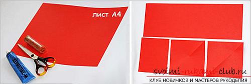 Как создать своими руками поделку в технике оригами для детей возрастом 9 лет.. Фото №7
