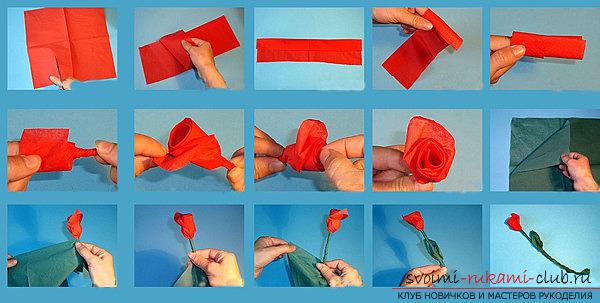 Букеты из бумажных салфеток своими руками
