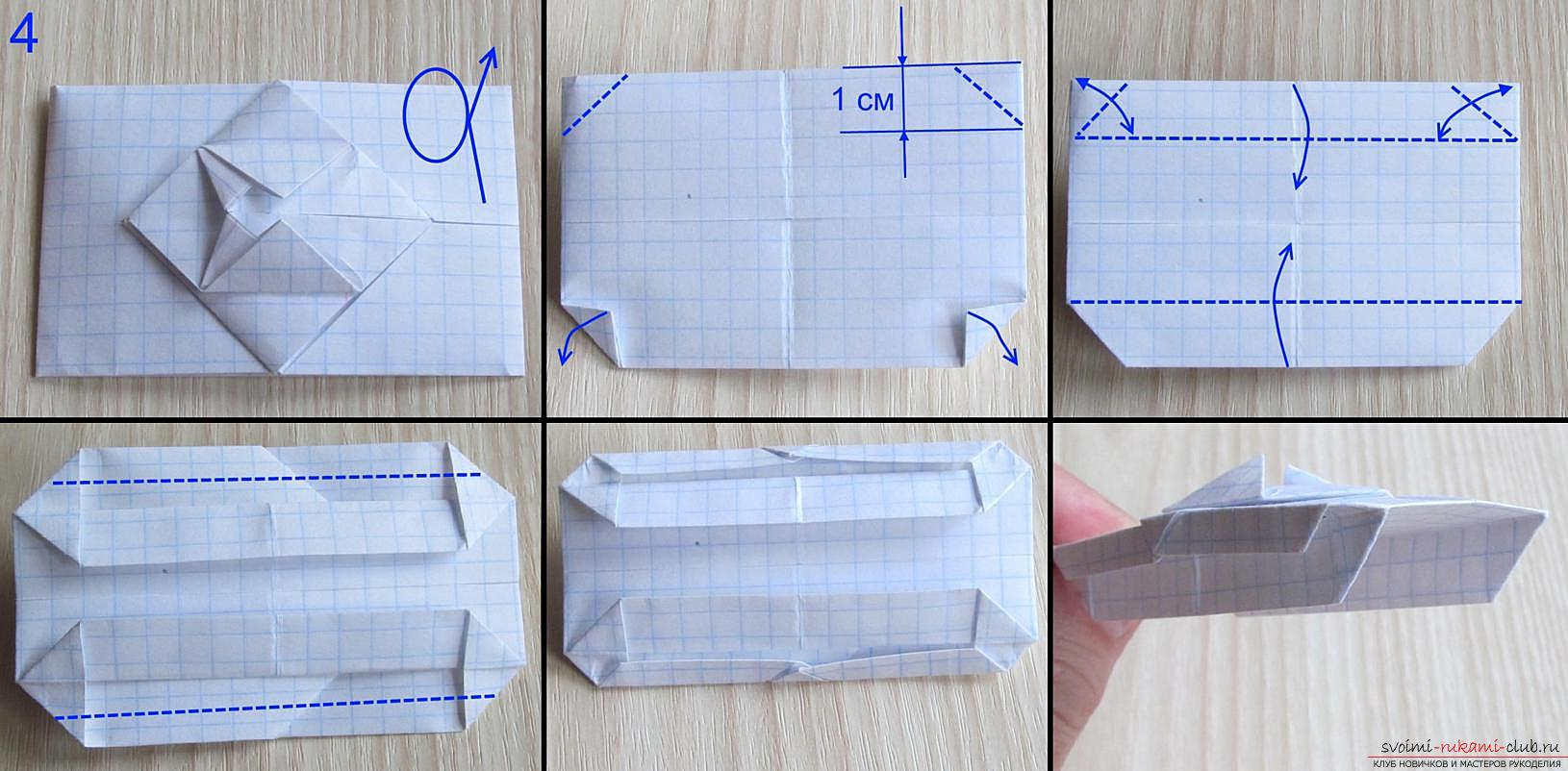 Как сделать танк своими руками из бумаги схемы