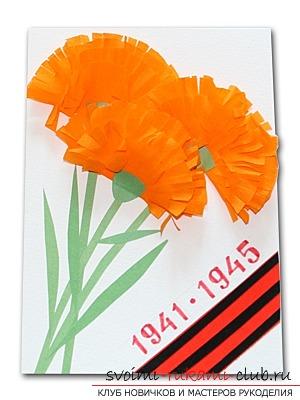 Поделка из бумаги цветок за 2 дня
