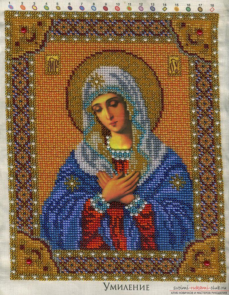 Вышивка лика святых бисером. Фото №3