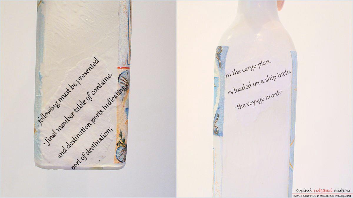 Мастер-класс покажет, как сделать из бутылки поделку, декорированную в стиле декупаж своими руками.. Фото №4