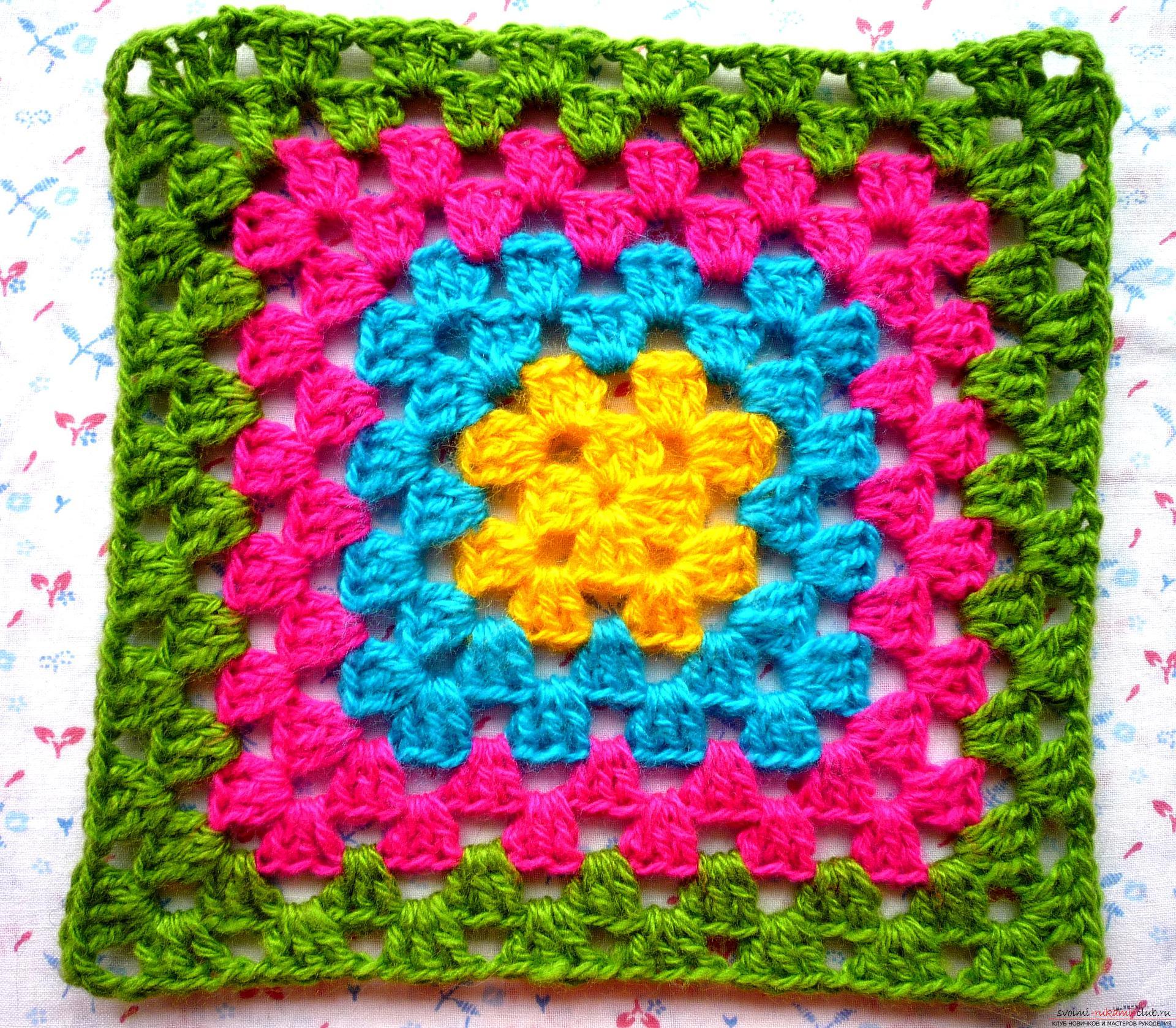 Картинки для вязания из квадратов