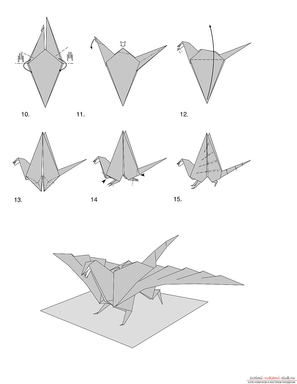 Схемы красивого оригами
