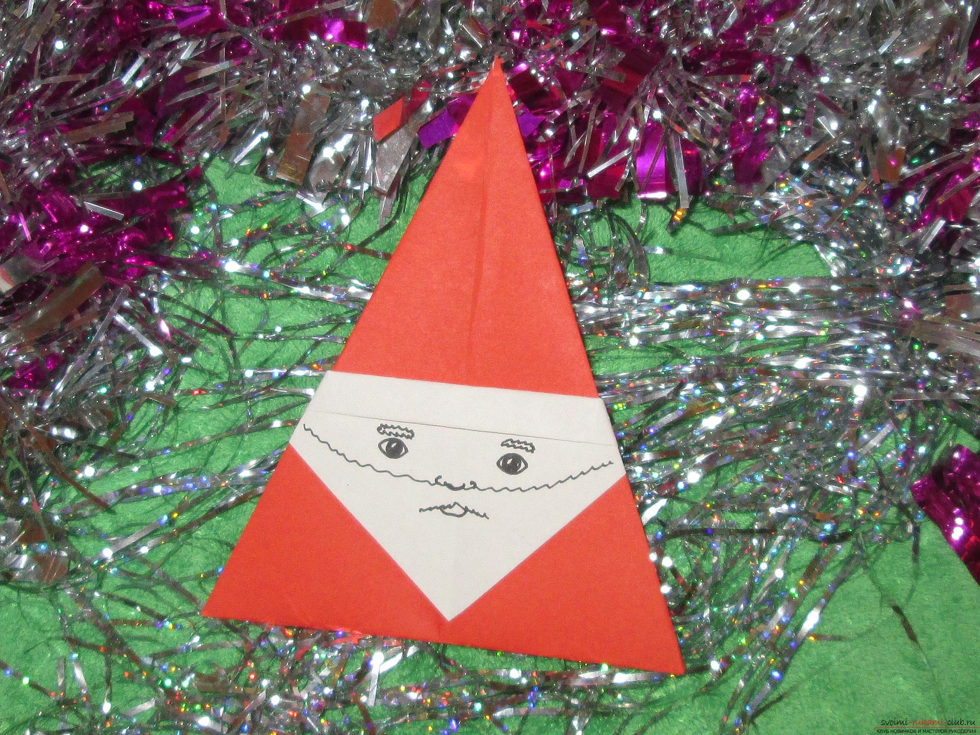 Дед мороз модульное оригами мастер класс фото