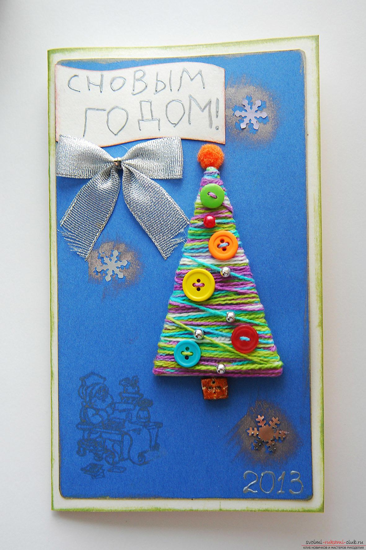 Новогодние открытки своими руками из ниток