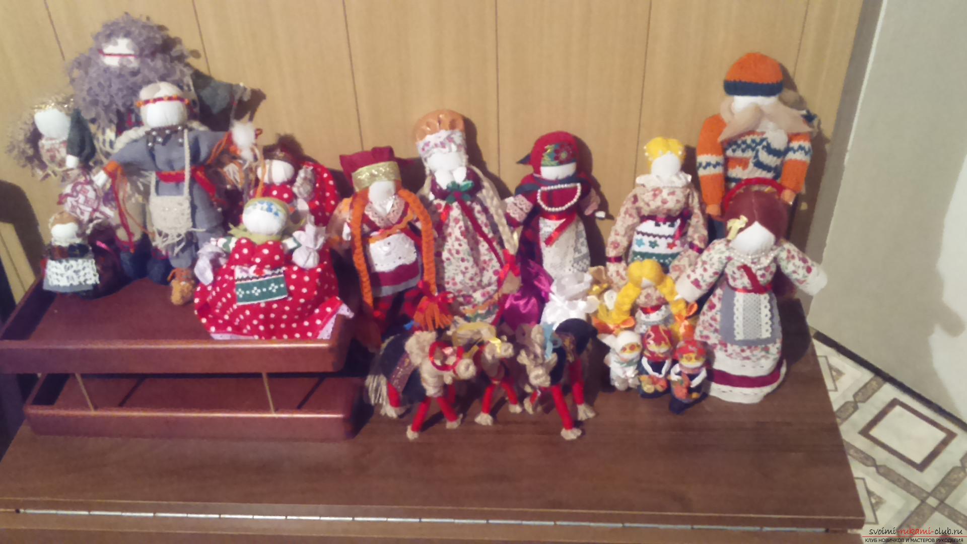 Конкурс кукол сделанные своими руками 43