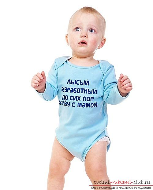 Выкройка и пошив боди для новорожденного малыша. Фото №2