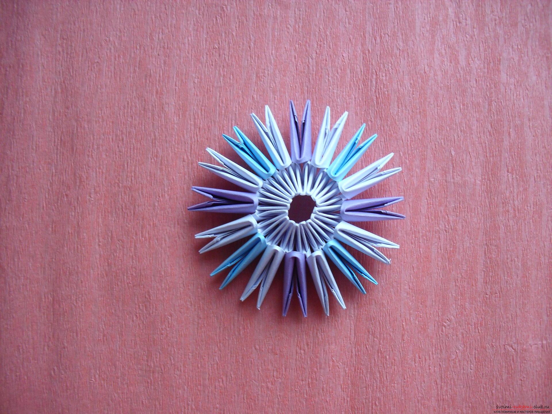 модульное оригами пошаговая инструкция вазы