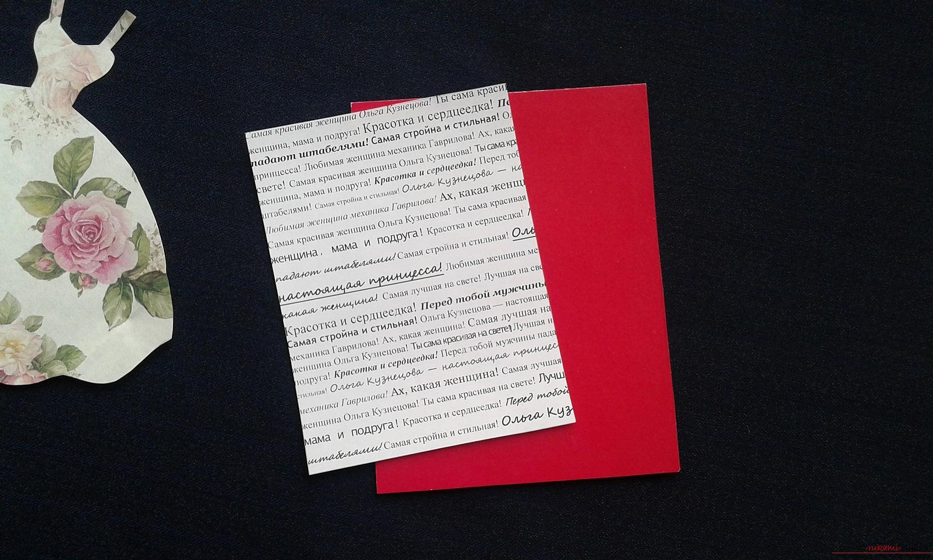 Открытка своими руками в технике скрапбукинг для девушки с пошаговым описанием и подробными фото. Фото №3