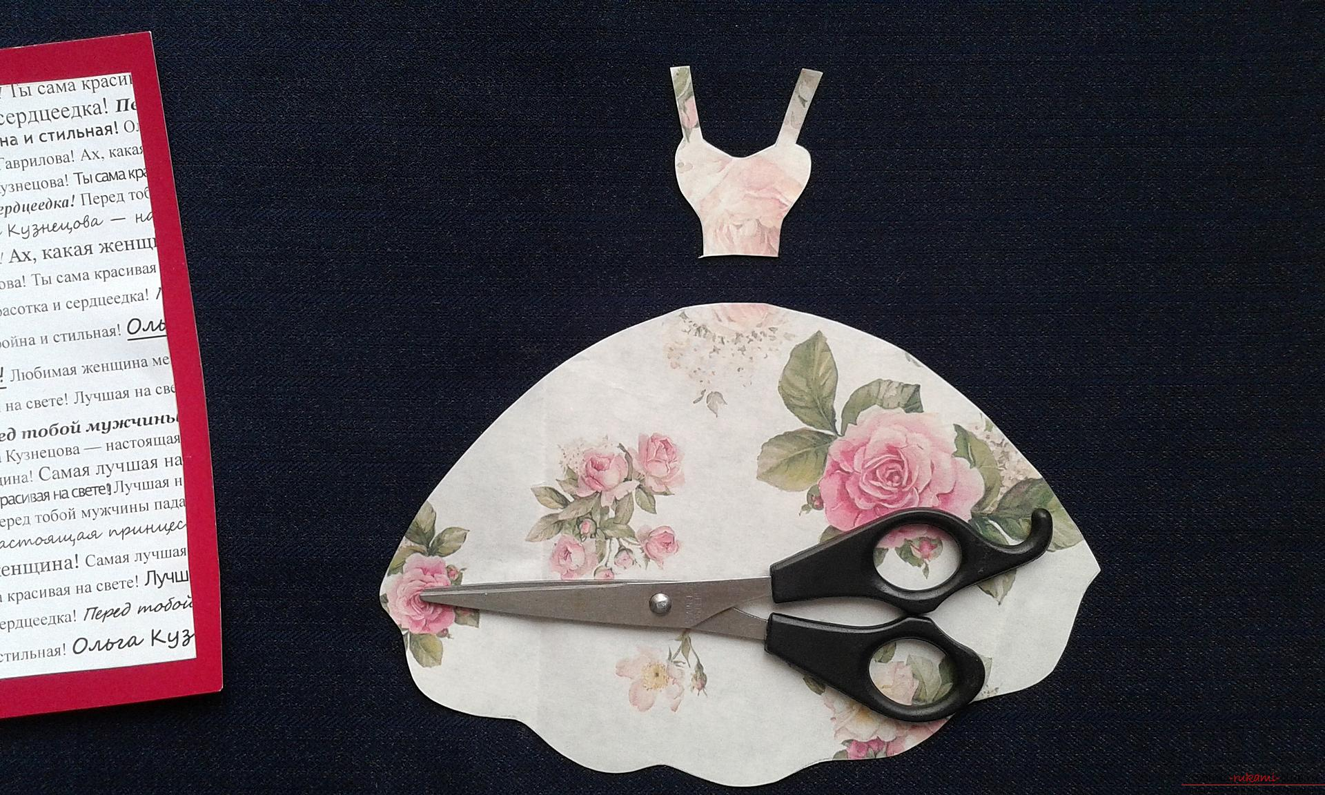 Открытка своими руками в технике скрапбукинг для девушки с пошаговым описанием и подробными фото. Фото №6