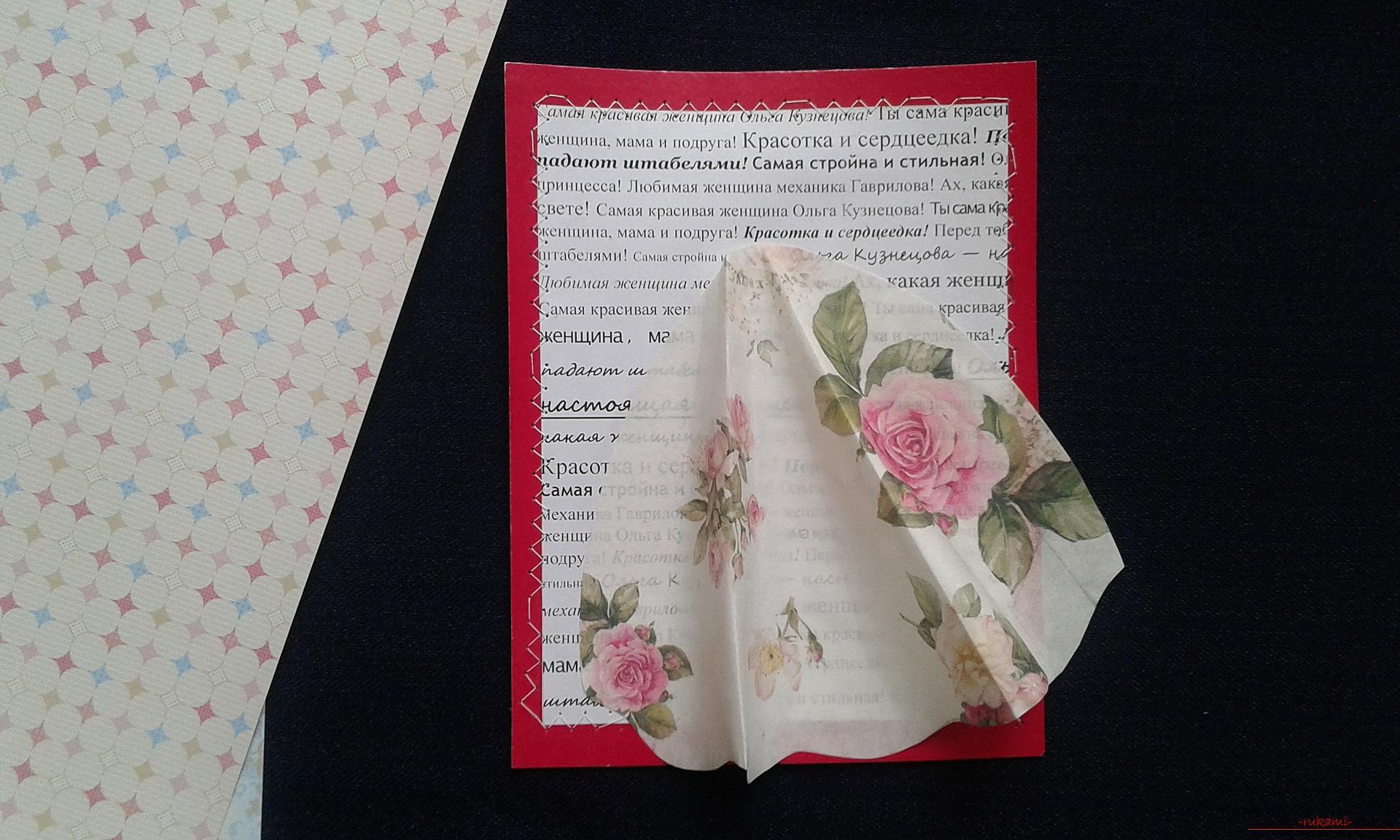 Открытка своими руками в технике скрапбукинг для девушки с пошаговым описанием и подробными фото. Фото №7