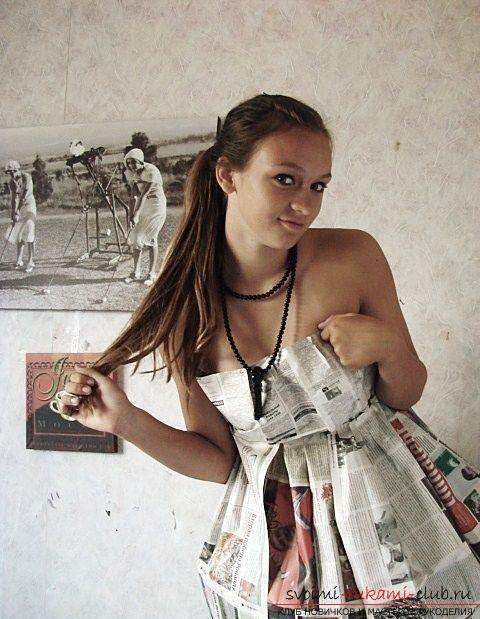 Платье из газет. Фото №3